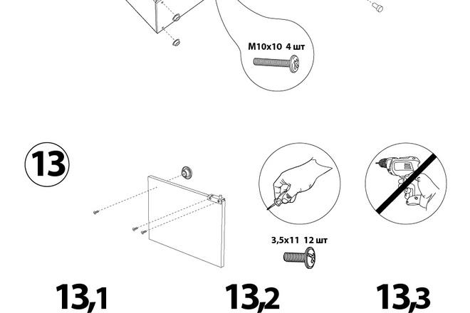 Схема, инструкция сборки мебели 23 - kwork.ru
