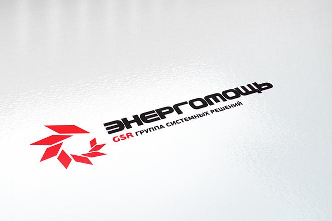 Сделаю стильные логотипы 71 - kwork.ru