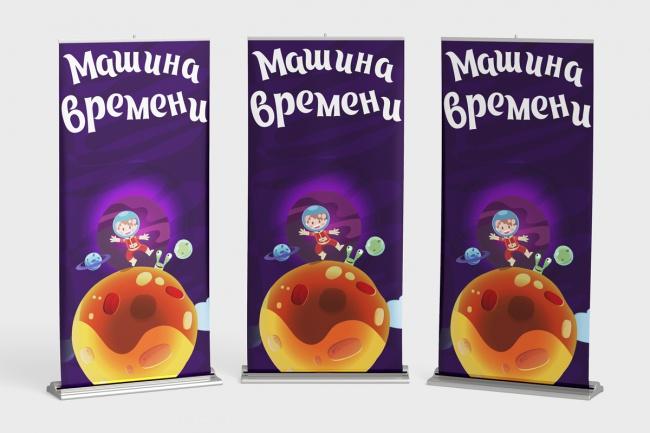 Отрисовка в вектор 41 - kwork.ru