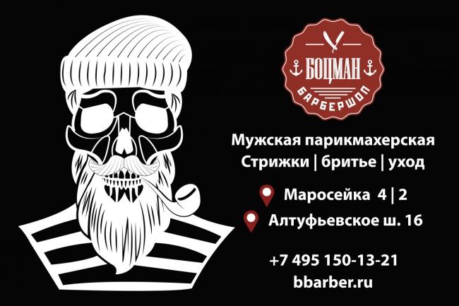 Отрисовка в вектор 40 - kwork.ru