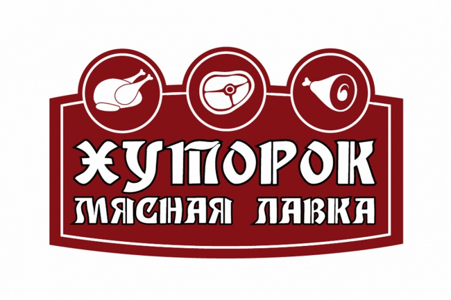 Отрисовка в вектор 39 - kwork.ru