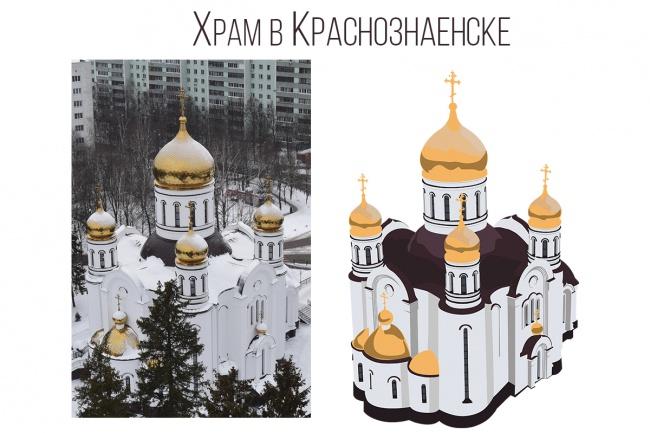 Отрисовка в вектор 43 - kwork.ru