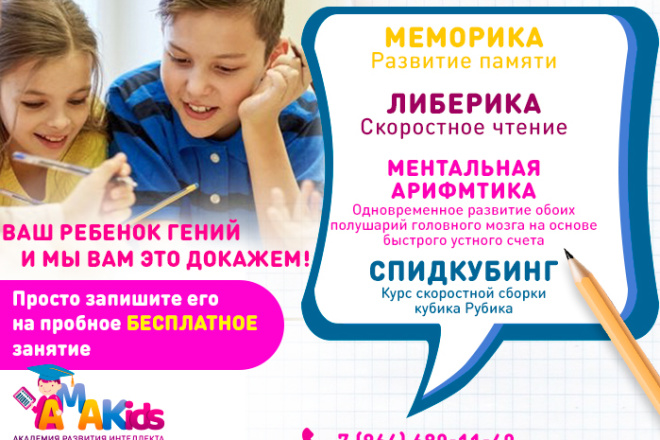 Оформление соц сетей 22 - kwork.ru