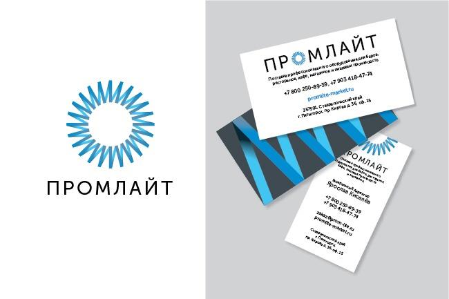 Фирменный стиль 25 - kwork.ru