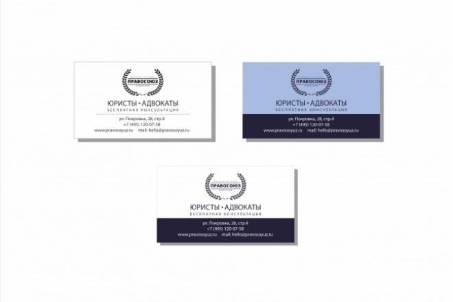 Дизайн визитки 105 - kwork.ru
