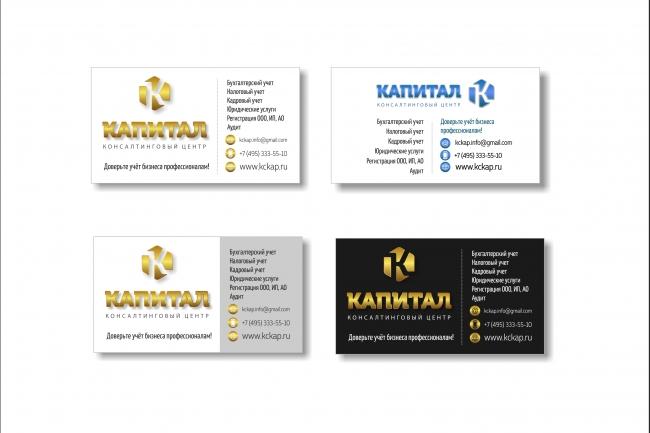 Дизайн визитки 101 - kwork.ru