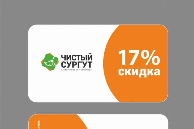 Дизайн визитки 100 - kwork.ru