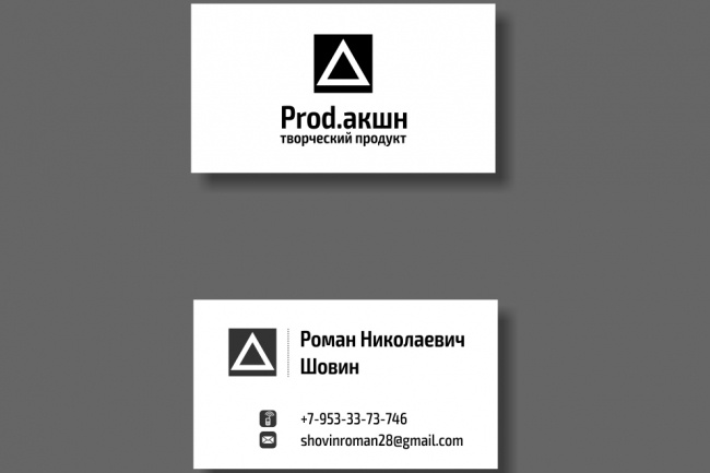 Дизайн визитки 77 - kwork.ru