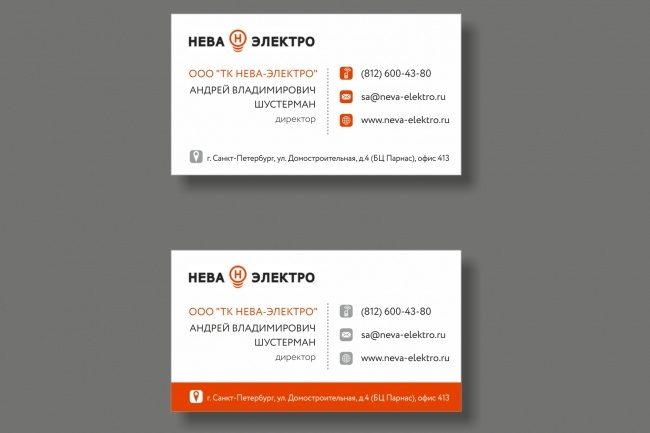 Дизайн визитки 75 - kwork.ru