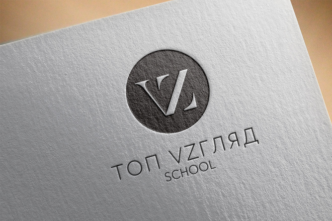 Создам простой логотип 31 - kwork.ru