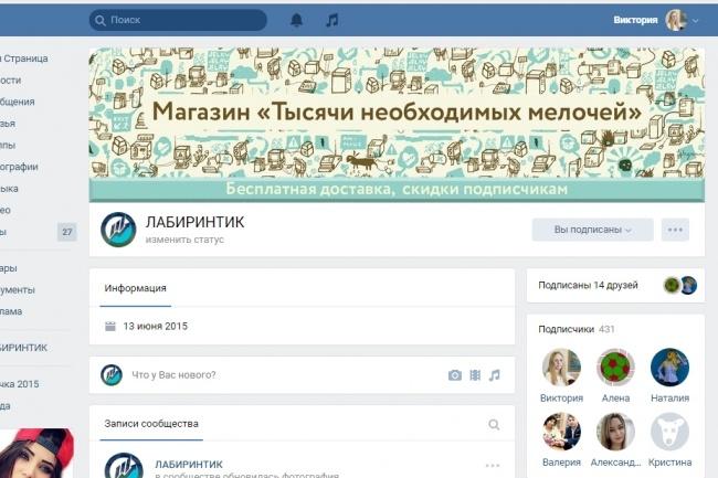 Создам 1-3 статичных баннера + исходники в подарок 93 - kwork.ru