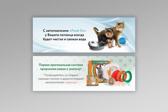 Создам 1-3 статичных баннера + исходники в подарок 89 - kwork.ru