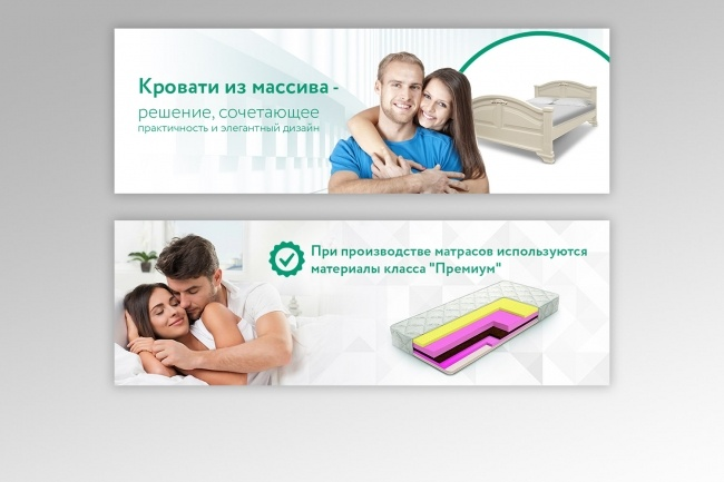Создам 1-3 статичных баннера + исходники в подарок 82 - kwork.ru