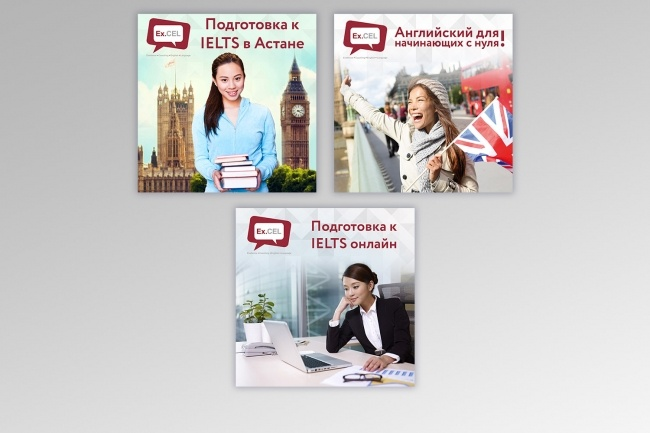 Создам 1-3 статичных баннера + исходники в подарок 72 - kwork.ru