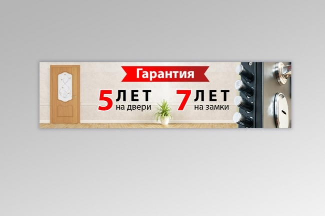 Создам 1-3 статичных баннера + исходники в подарок 73 - kwork.ru