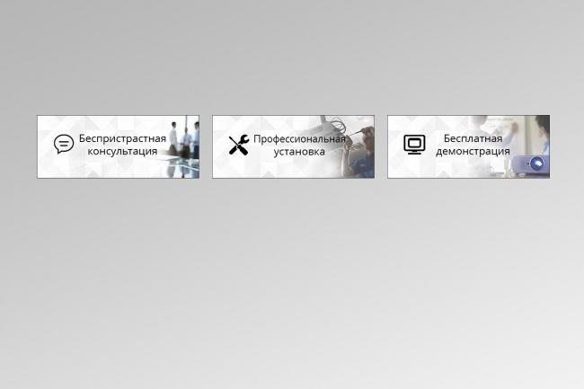 Создам 1-3 статичных баннера + исходники в подарок 74 - kwork.ru
