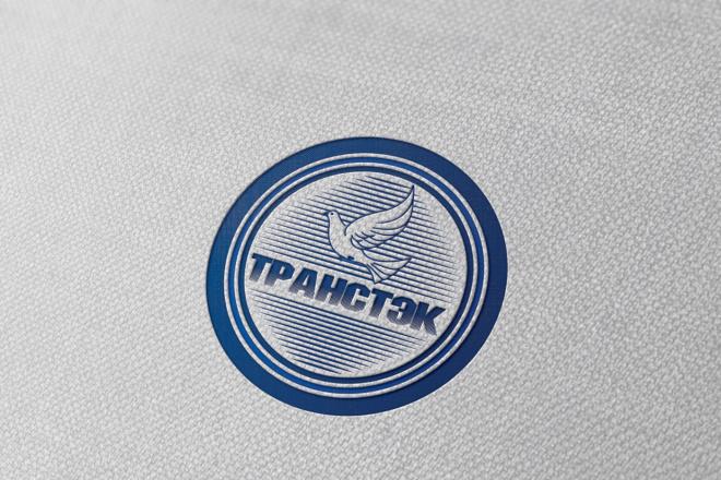 Сделаю логотип в круглой форме 77 - kwork.ru