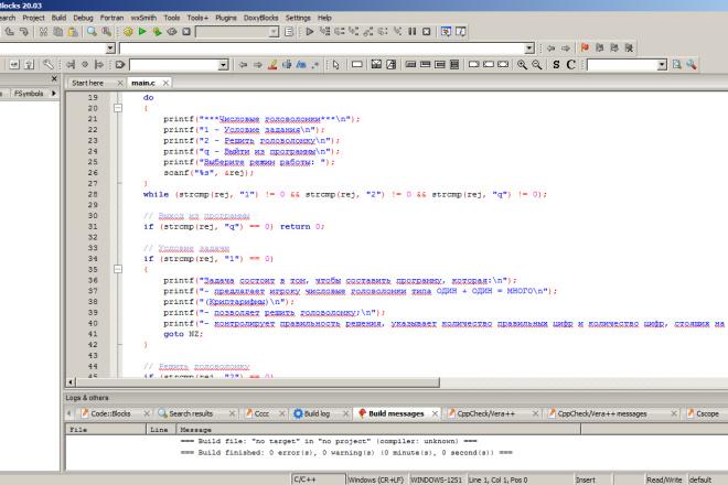 Напишу консольную несложную программу на C#, C++, C, Pascal, Assembler 6 - kwork.ru