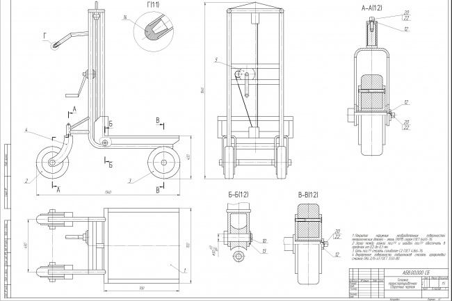 Разработка чертежей в Компас-3D 1 - kwork.ru