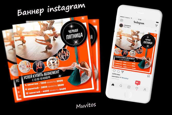 Креативы, баннеры для рекламы FB, insta, VK, OK, google, yandex 54 - kwork.ru