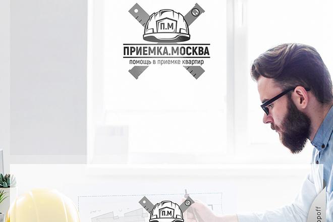 Качественный логотип 65 - kwork.ru