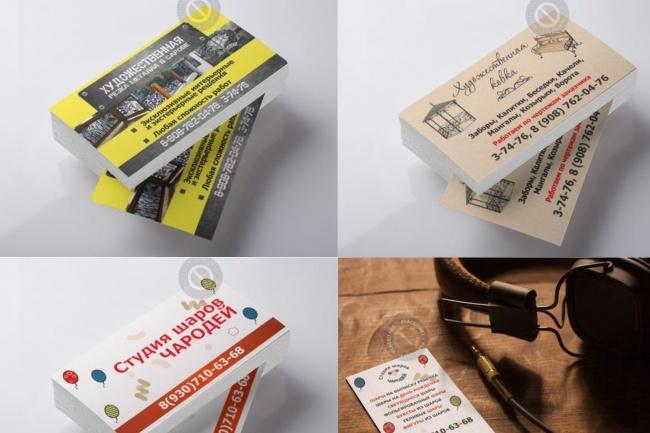 2 варианта визитки в исходнике 7 - kwork.ru