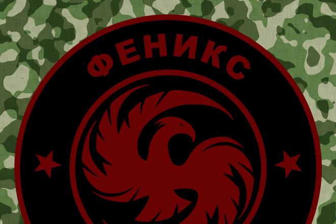 Создание логотипа для компаний, страйк больных клубов, организаций 5 - kwork.ru