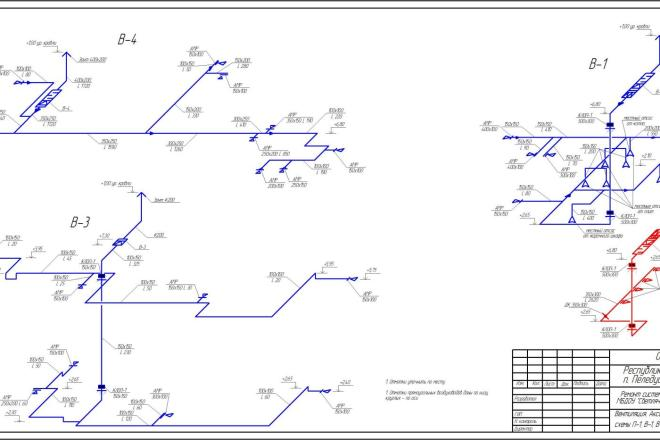 Проектирование вентиляции 10 - kwork.ru
