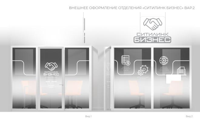 Визуализация интерьера 13 - kwork.ru