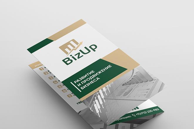 Дизайн брошюры, буклета 35 - kwork.ru