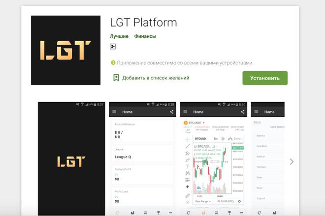 Конвертирую Ваш сайт в удобное Android приложение + публикация 6 - kwork.ru