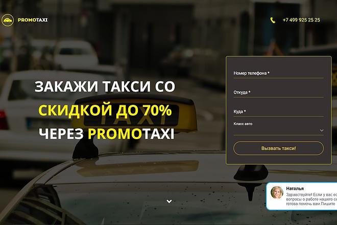 Platforma LP Creatium Сайт под ключ 35 - kwork.ru