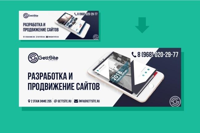 Преобразую в вектор растровое изображение любой сложности 75 - kwork.ru