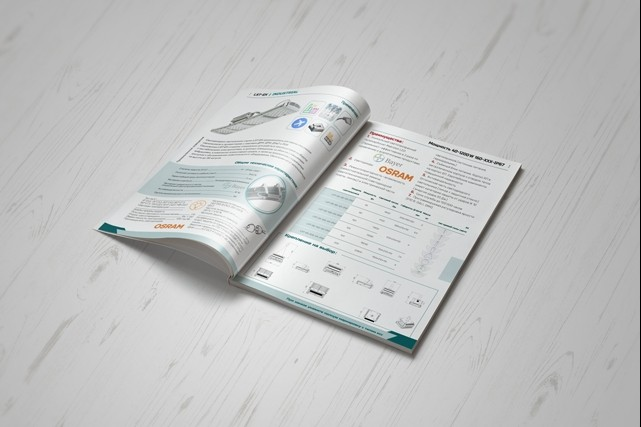 Разработка полиграфического издания 38 - kwork.ru