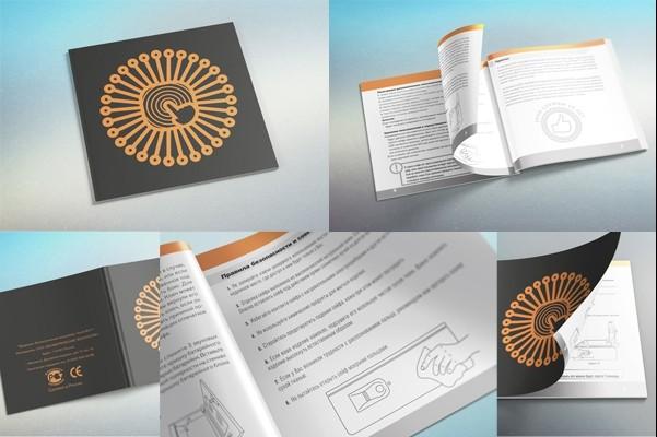 Разработка полиграфического издания 37 - kwork.ru