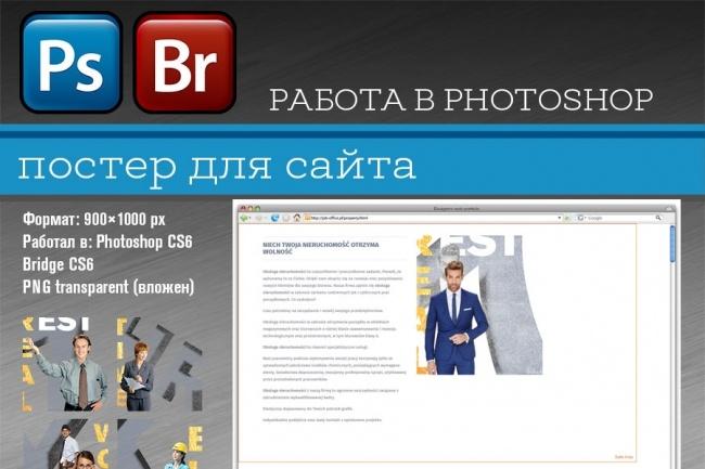 Разработка полиграфического издания 45 - kwork.ru