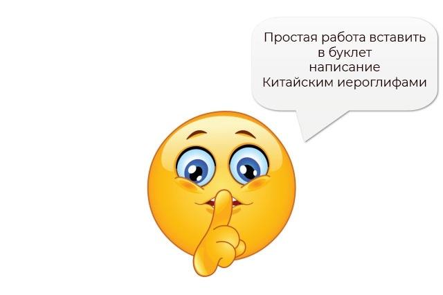 Разработка полиграфического издания 40 - kwork.ru