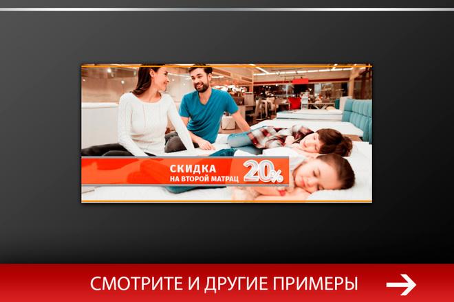 Баннер, который продаст. Креатив для соцсетей и сайтов. Идеи + 18 - kwork.ru