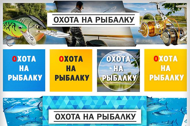 Оформление группы 10 - kwork.ru