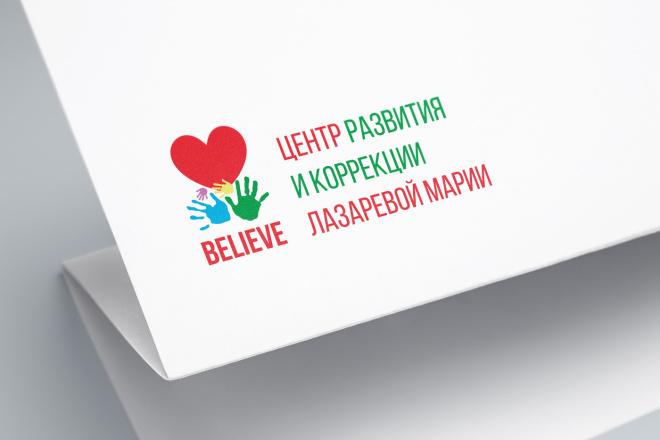 Уникальный логотип. Визуализация логотипа 15 - kwork.ru