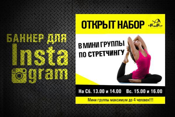 Сочный дизайн креативов для ВК 20 - kwork.ru