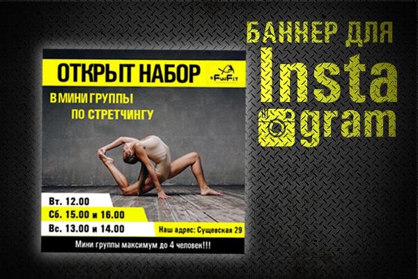 Сочный дизайн креативов для ВК 19 - kwork.ru