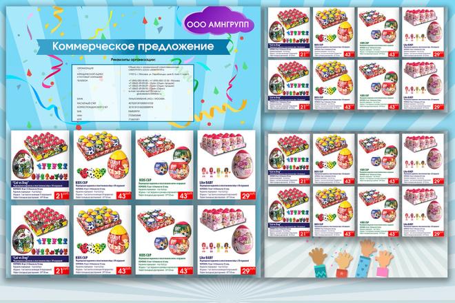 Сделаю презентацию в MS PowerPoint 89 - kwork.ru
