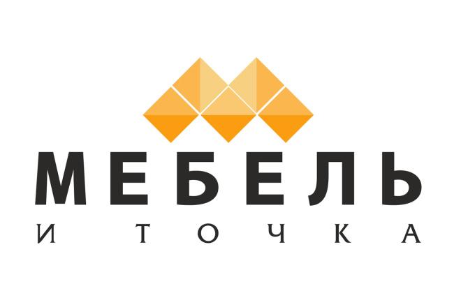 3 варианта логотипа + 2 доработки понравившегося варианта 3 - kwork.ru