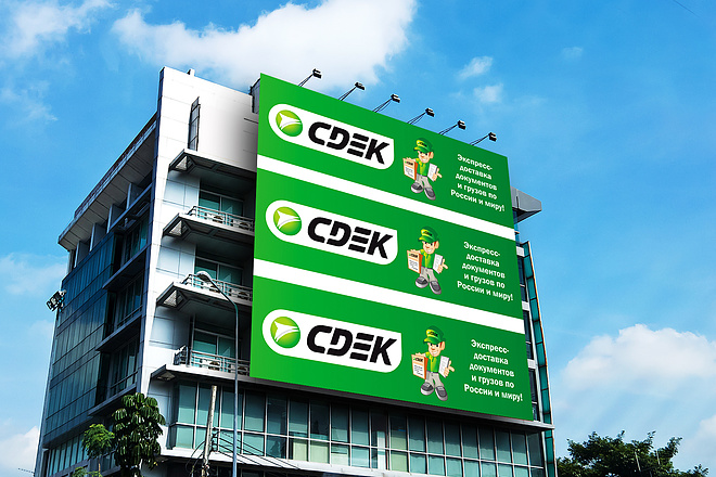 Разработаю дизайн наружной рекламы 46 - kwork.ru
