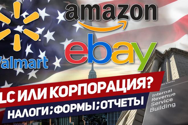 Обложка превью для видео YouTube 21 - kwork.ru