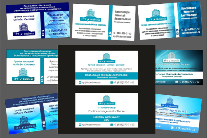 Дизайн визиток 33 - kwork.ru