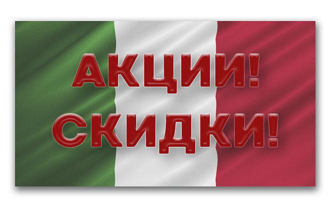 Сделаю баннер для сайта 20 - kwork.ru