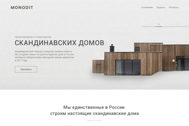Уникальный дизайн Landing Page 2 - kwork.ru