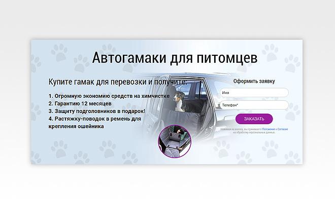 Создам 1-3 статичных баннера + исходники в подарок 41 - kwork.ru